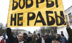 """В городах Беларуси проходят протестные """"акции нетунеядцев"""""""