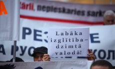 В Даугавпилсе пройдет акция протеста против реформы образования