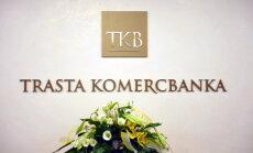 'Trasta komercbanka' pārdevusi zemesgabalu un autotransporta apkopes stacijas jaunbūvi Piņķos
