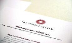 No sirds Latvijai подала на выборы в Риге список из 63 кандидатов