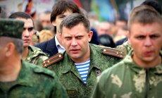 Zaharčenko dibina 'Mazkrieviju' ar 'galvaspilsētu' Doņecku