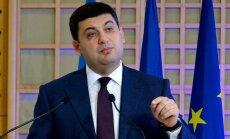 Украина отказалась от программы экономического сотрудничества с Россией