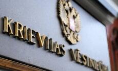 Krievijas uzņēmēju interese par ieguldījumiem Latvijā pēdējā laikā pieaug, norāda LIAA