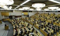 Госдума России разрешила КС игнорировать международные инстанции