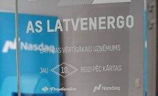 Названы самые дорогие компании Латвии