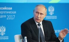 Путин о деле Серебренникова: это не преследование, а расследование