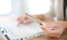 Полиция призывает остерегаться фальшивых интернет-магазинов