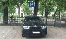 ФОТО: За парковку на инвалидном месте без разрешения сразу выписывают штраф