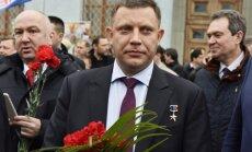 Čehijas tiesa likvidē DTR pārstāvniecību; Zaharčenko eksportēšot ogles uz Eiropu