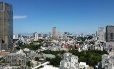 В Японии начали продавать недвижимость за биткоины