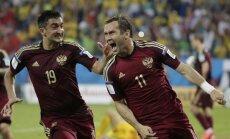 Слуцкий вызвал в сборную России Кержакова и бразильца Гилерме