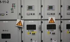 Olimpiskajam centram izdevies elektrības rēķinus samazināt par 25%
