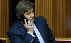Министр финансов Украины Данилюк отправлен в отставку