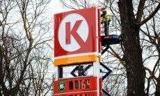 Aizturēti Jelgavas degvielas uzpildes stacijas aplaupītāji
