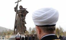ФОТО: Путин открыл в Москве памятник князю Владимиру