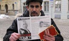 Линдерман о референдуме: государство по-прежнему не слышит русскоязычных
