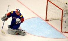 Nenopietnais IIHF rangs: [ierakstiet te korejiešu lamuvārdus]