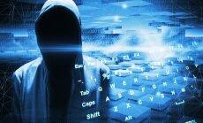 Европейский суд считает небезопасной передачу персональных данных граждан ЕС в США