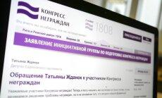 DP: 'Nepilsoņu kongresa' aktivitātes - Krievijas tautiešu politikas izpausmes