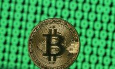 Глава Центробанка Австрии призвал регламентировать криптовалюту