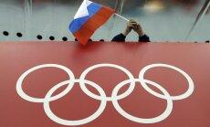 NYT: Российские спортсмены продолжат применять допинг в Пхенчхане