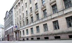 FM: valsts nevar piešķirt 'Daugavpils lokomotīvju remonta rūpnīcai' garantiju kredīta nodrošināšanai