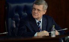 США ввели санкции против старшего сына генпрокурора России
