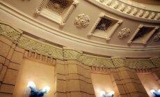 Koncertzālei 'Rīga' nav atslēgti komunālie pakalpojumi; notiek gatavošanās šī vakara koncertam