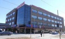 Торговый дом «Kurzeme»