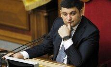 Украина рассчитывает вступить в Евросоюз через 10 лет
