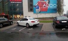 """ЗАДАНИЕ: Сделай фото """"мастера"""" парковки и присылай нам!"""