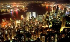 Квартиру в Гонконге продали по рекордной цене в 71 млн долларов