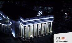 На открытии обновленного Дворца культуры ВЭФ вручат награды лучшим рижанам года