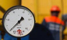"""""""Она развалилась"""": испытания опытного образца первой в России мощной газовой турбины провалились"""