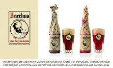Пиво как драгоценный камень