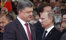 Порошенко позвонил Путину в годовщину подписания минских соглашений