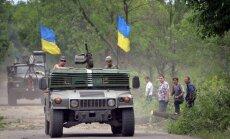 Ukrainas iedzīvotāji ziedo valsts armijas tehnikas iegādei