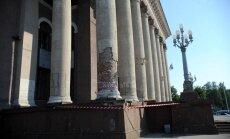Naudu VEF kultūras pils restaurācijai dome alkst iegūt no ERAF
