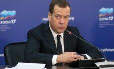 Премьер-министр России: криптовалюты могут исчезнуть