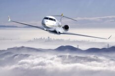 Bombardier представил джет Global 7000 за €63 млн. У него только одна проблема — ФОТО