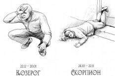 Гоп-гороскоп 2015: узнай, какой ты гопник (сенсация Рунета, бестесселер соцсетей, йоу)