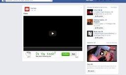 В русском Facebook набирает обороты новый вирус