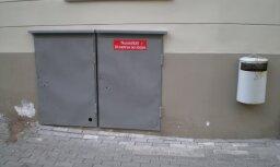 Bankai aizdomīgas durvis