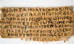 Восстановлен древний текст врача Галена