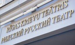 Rīgas krievu teātra vadītāja amatā tiks iecelts pagaidu valdes loceklis