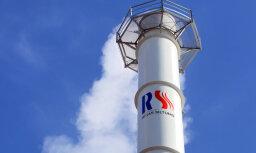 Rīgas siltums начнет проверять уровень радиации в грузах щепы