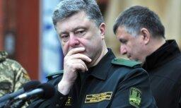 СМИ: США сокращают финансовую помощь Украине почти на 70%