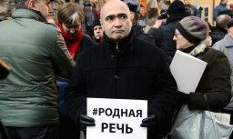 Илья Козырев. Инвестиционному банкиру латышскость мешает