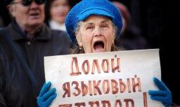В субботу состоится очередной пикет РСЛ в защиту русских школ