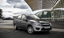 В некоторых странах ЕС больше нельзя поставить на учет автомобили Lada